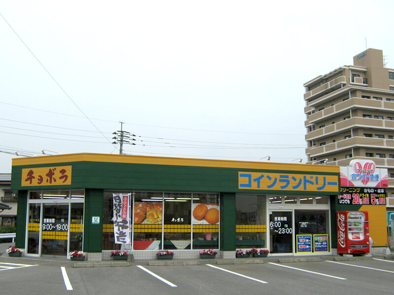 チョボラ鹿島店
